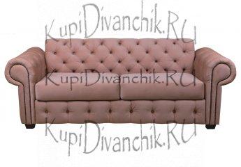 Двухместный диван Челентано