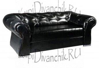 Двухместный диван Блекмор