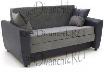 Диван-кровать Купер