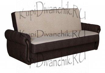 Диван Прима
