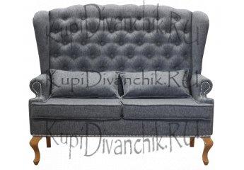 Каминный диван Шерлок двойной